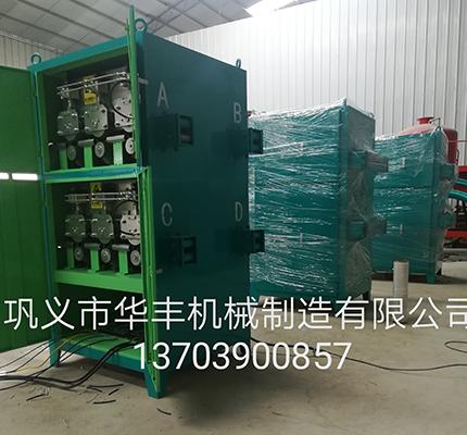 http://www.hfwxj.com/data/images/product/20191028182225_280.jpg